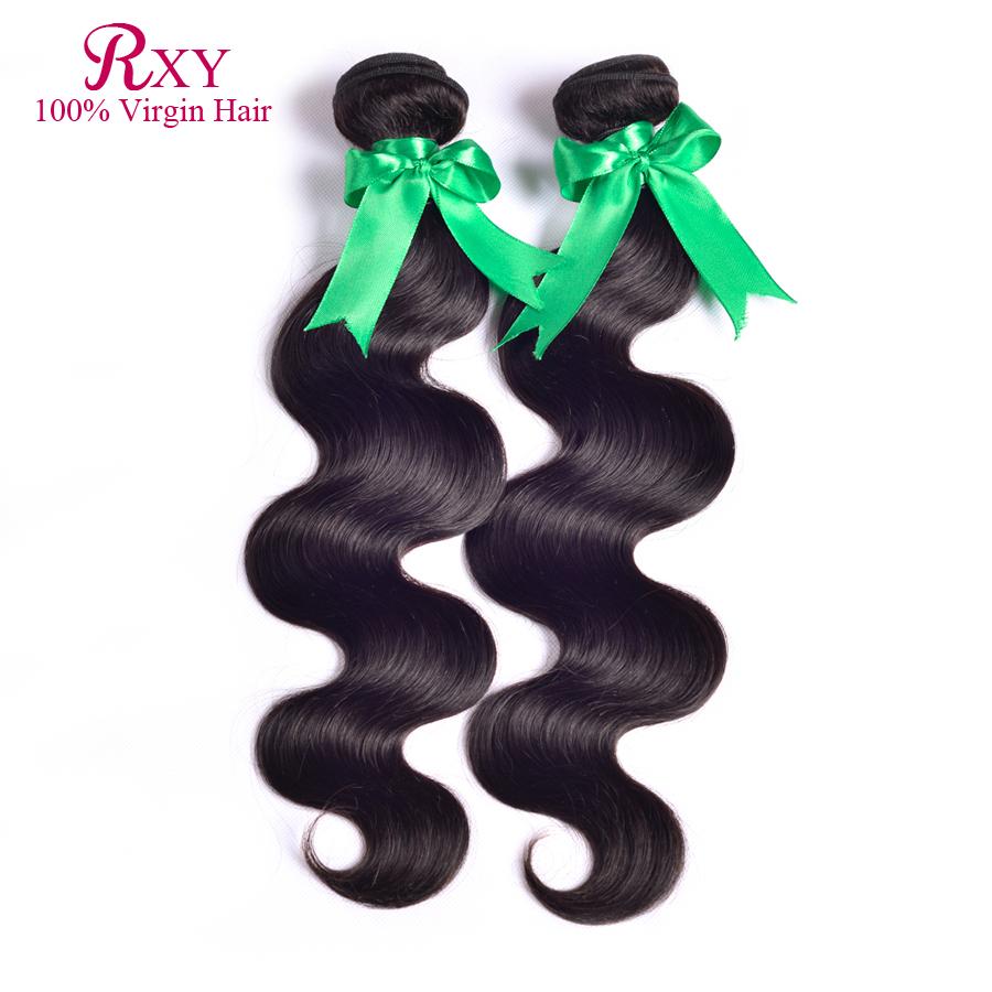 Queen Hair Products 2PCS Brazilian Virgin Hair Body Wave Human Hair Extensions Queen Weave Beauty Brazilian Hair Weave Bundles<br><br>Aliexpress