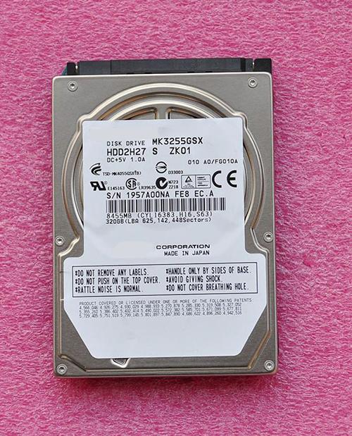 Free Shipping 320G 2.5 Inch SATA Laptop Hard Disk MK3255GSX 5400Rpm/8M Serial Ports In Stock(China (Mainland))