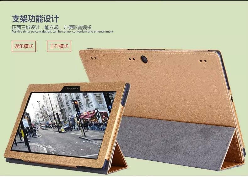 Free shipping Luxury Leather Stands case for Lenovo TAB 2 A10-70 10.1'' tablet(China (Mainland))