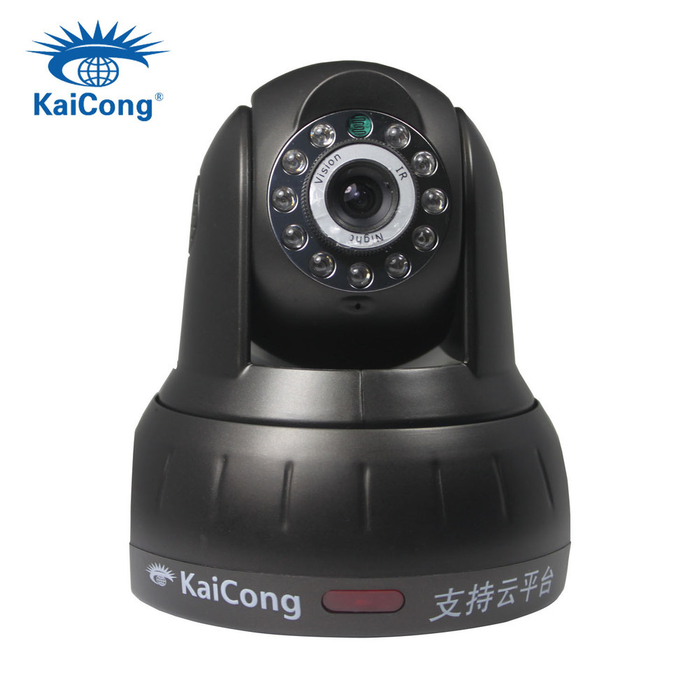 Free Shipping 720P HD Wireless Wifi Network Ip Camera TF Card Storage Phone Viewing KaiCong Oem Support Fast Delivery Sip1502<br><br>Aliexpress