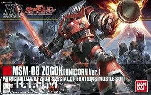 Bandai HGUC 161 MSM-08 Zogok [Unicorn Ver.] Scale Model<br><br>Aliexpress
