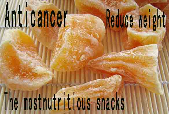 Chinese specialty dried sweet potato Eat and lose weight infants vitamin 500g anti-cancer best snacks for free shipping(China (Mainland))