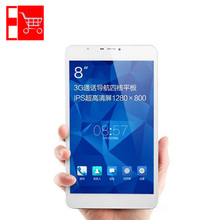 Best Quality Cube 1280*800 IPS Talk8H 3G Quad Core Android 4.4 4500mah 1.3GHz 1GB 8GB Talk 8H 8 inch Tablet Free Shipping