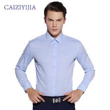 CAIZIYIJIA 2016 Men's Non-Iron Solid Herringbone Shirt Featuring Point Collar and No-Pocket Long Sleeve Slim Fit Dress Shirts(China (Mainland))