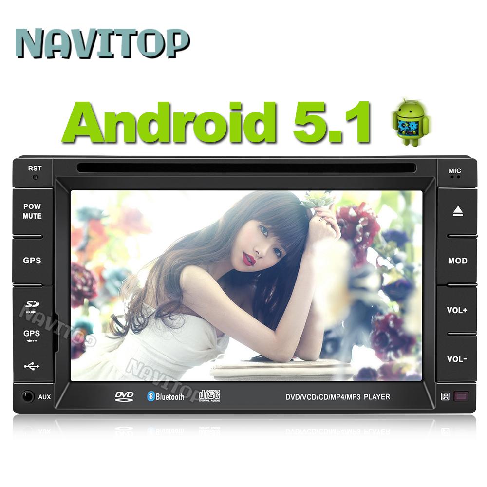 Navitop android 5.1 car dvd gps navigation player universal 2 din in dash headunit car stereo raido 3G wifi bluetooth music(China (Mainland))