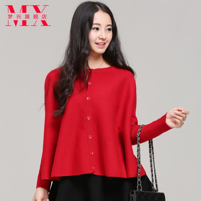 2014 spring and autumn new fashon casual women kitted
