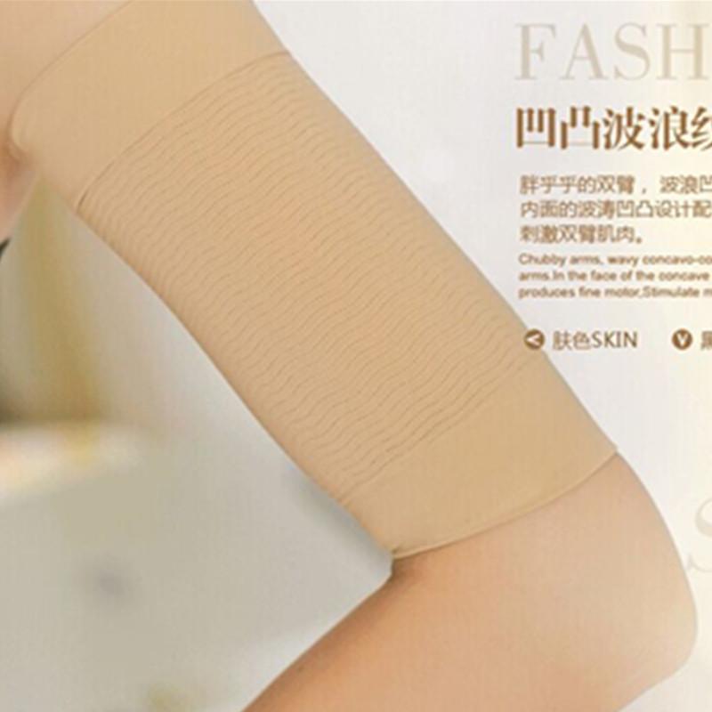 1 Pair Arm Care Massager Apiral Sculpting Massage Arms Pressurized Strap Tighten Arm Belt Posture Health Care(China (Mainland))