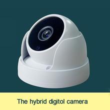 The Security hybrid digital camera 6mm/8mm lens 3 Micro array lights king of night vision 1/2 CMOS Sonsor CCTV HD MDC camera(China (Mainland))