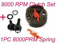 Baja 5b 8000 RPM Clutch 1more 8000RPM Spring For Free baja parts interchangable with HPI Part