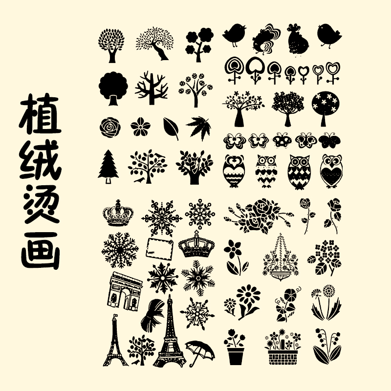 The whole small map South Korea thermal transfer three-dimensional flocking transfer printing paste diy stamped pattern patches(China (Mainland))