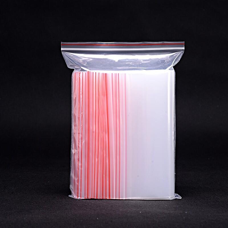 14cm*20cm Zip Lock Plastic Packaging Bags,Ziplock Packing Bags for FOOD,TEA,COFFEE GROCEY AND GIFTSbolsas ziplock(China (Mainland))