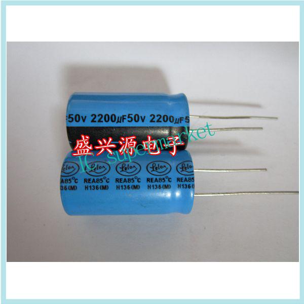 Оригинального производства составил длинный синий конденсатор v2200uf 50 2200 uf50v объем: 16 x35