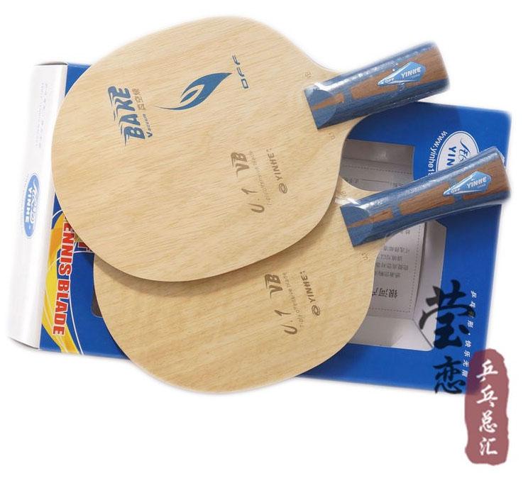 Original Galaxy Yinhe uranus fiber glass vacuum burn U-1VB table tennis blade fast attack with loop table tennis rackets racquet<br><br>Aliexpress