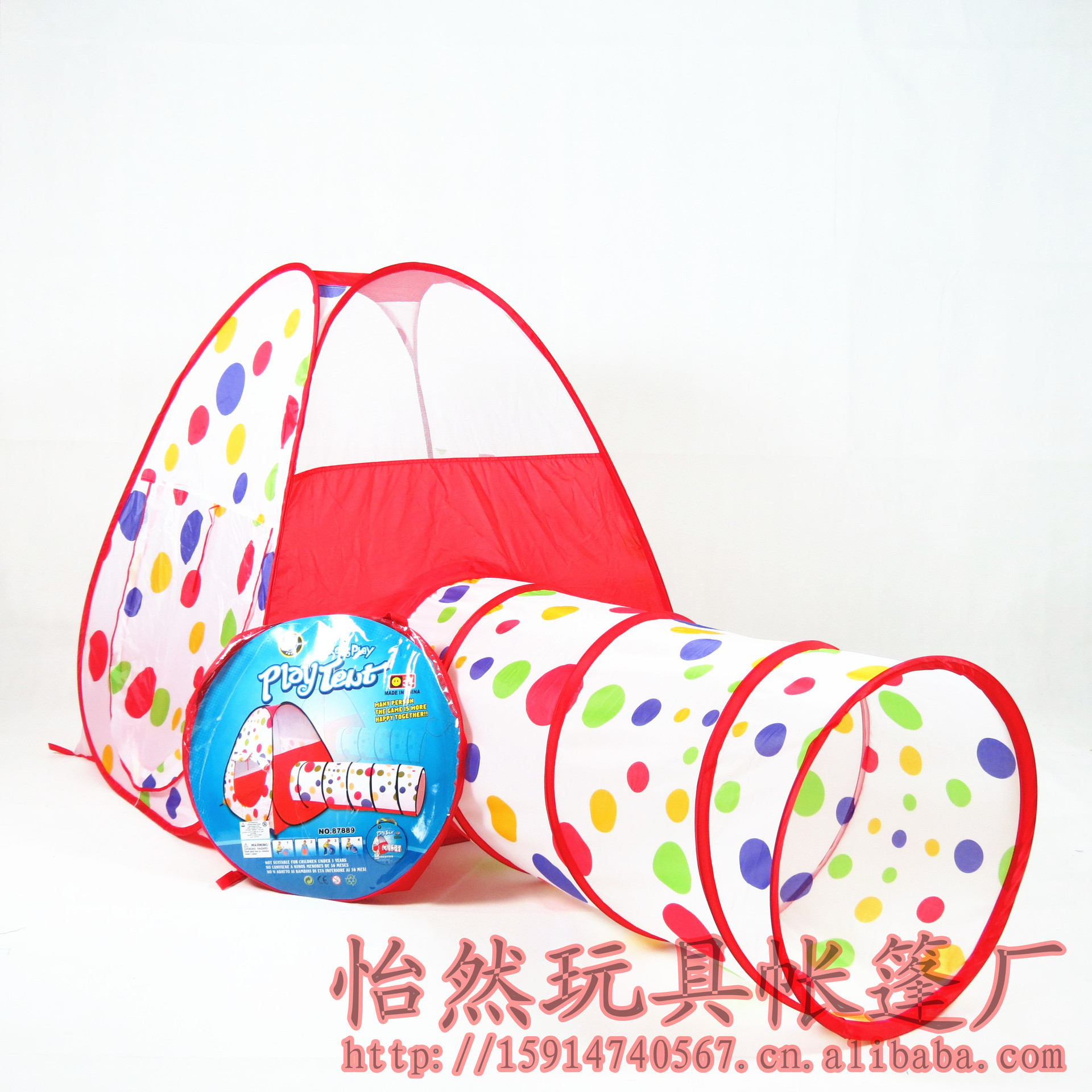 Extra large Kids Play tent Foldable Game Room play House Children Birthday gift toys red dot Tent children tent game house(China (Mainland))