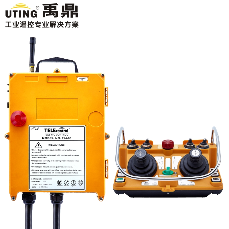 F24-60 joystick 2 transmitter 1receiver industrial universal wireless radio remote control joystick AC/DC for hoist crane(China (Mainland))