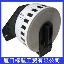 16x Rolls Brother Compatible Labels dk 22210 dk-22210 dk 2210 dk22210 dk2210 Thermal paper 29mmx30.48m sticker Continuous Label