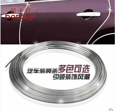 15 meters car Air conditioner outlet strip car aircon sticker For skoda octavia octavia a 5 a 7 fabia skoda rapid yeti car emble(China (Mainland))