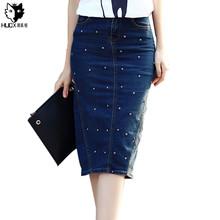 HUOX Back Split Rivets Decorate Bodycon Denim Women Skirt Fashion One Step Jeans Skirt All-Match High Waist Female Jeans Skirt