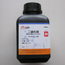 250g Molybdenum disulfide(China (Mainland))