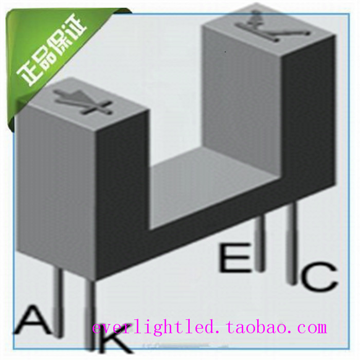 15PCS ITR1102F dust photoelectric switch ITR-1102 dust-proof design professional manufacturer of photoelectric switches(China (Mainland))