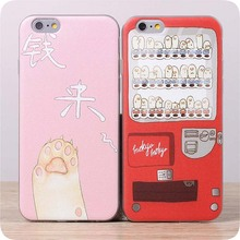 Catlike For iphone6/6plus protective shell for Apple phone shell shell 5s/5c South Korean cute female full edging Free Shipping