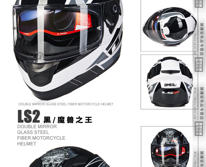 100% original LS2 ff320 motorcycle helmet with inner sun visor double visor helmet with airbagsfull face helmet  with airbag