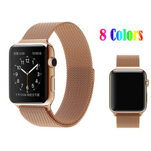 New 1:1 Original Magnetic Lock Milanese Loop Link Bracelet Stainless Steel band for apple watch 42mm 38mm Watchband for iwatch