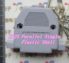 DB25 Parallel Single Plastic Shell(China (Mainland))