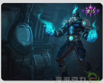 300*250*5mm  Brand the Burning Vengeance Cryocore Brand mouse pad