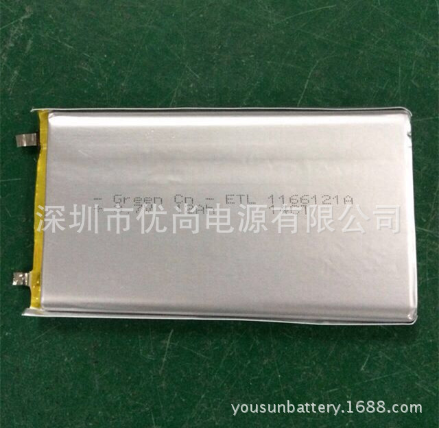 Polymer lithium battery manufacturers supply 1,166,125 12,000 large capacity battery bulky mobile power<br><br>Aliexpress