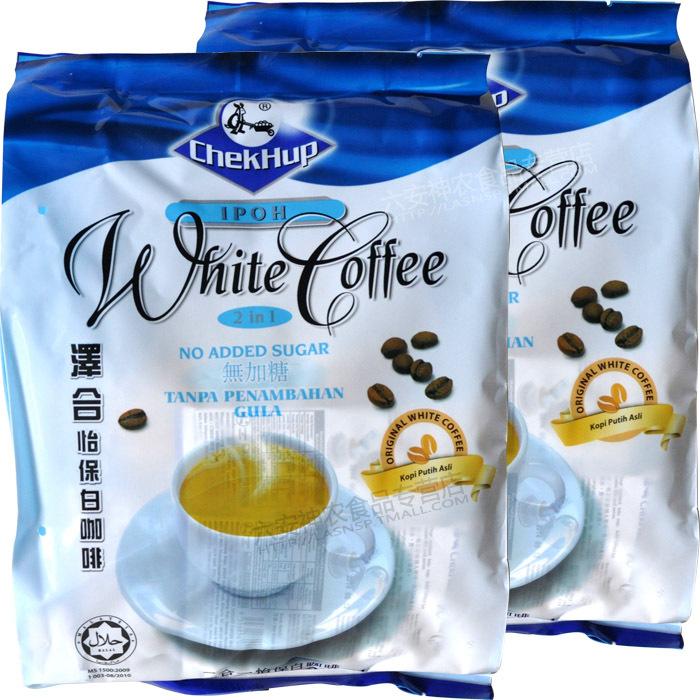 armani free shipping new 2014 White coffee sugar free green coffee weight nespresso