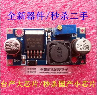 1pcs/lot Power Converter Step Down Module LM2596 LM2596S DC-DC 1.5V-35V adjustable step down power Supply module Free Ship(China (Mainland))