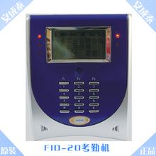FID-20 attendance access control attendance square card attendance FIC-20 attendance have one machine