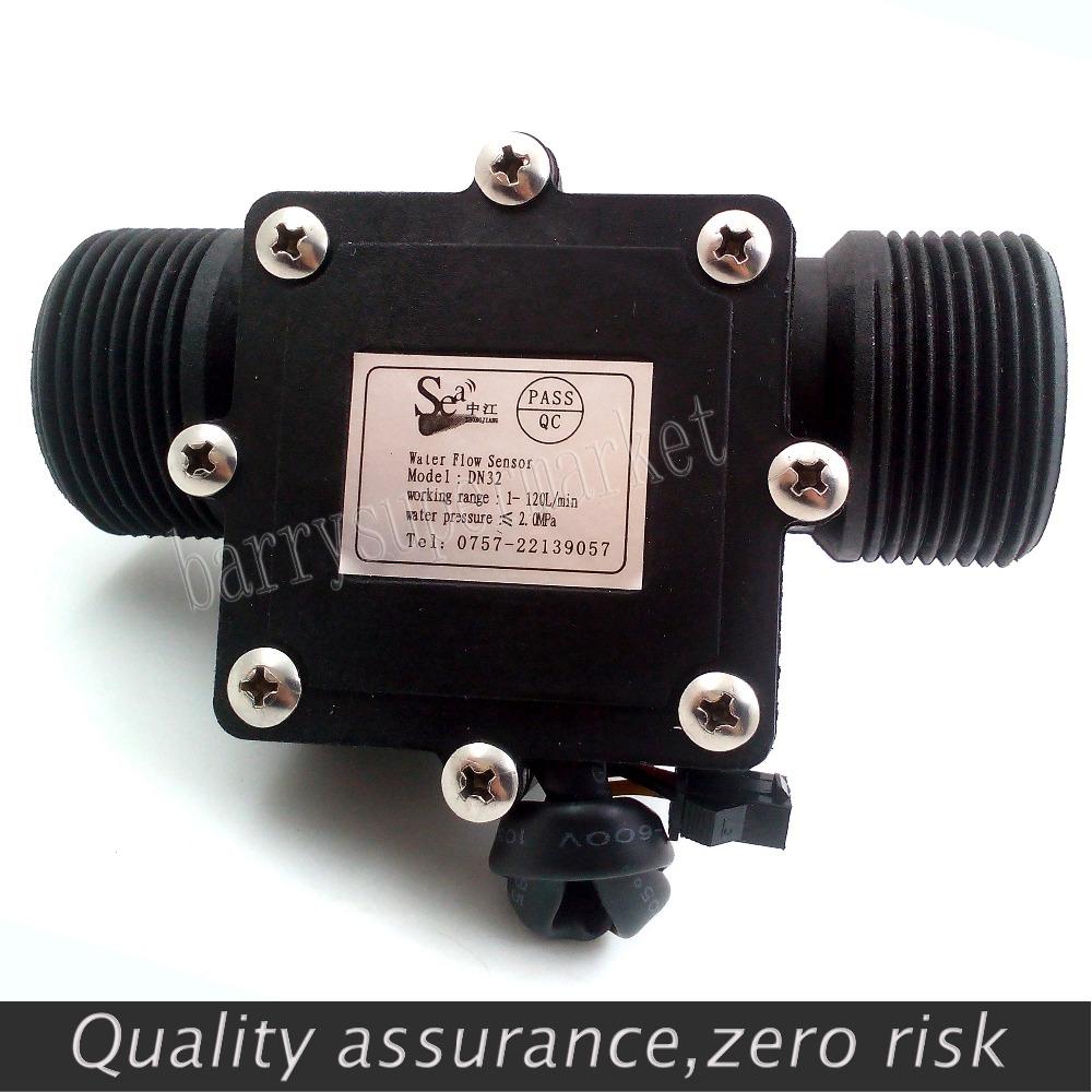 5pcs G1.25 Water Flow Hall Sensor Switch Meter DN32 Flowmeter Counter 1-120L/min Industrial water flow meter,Pool flow meter