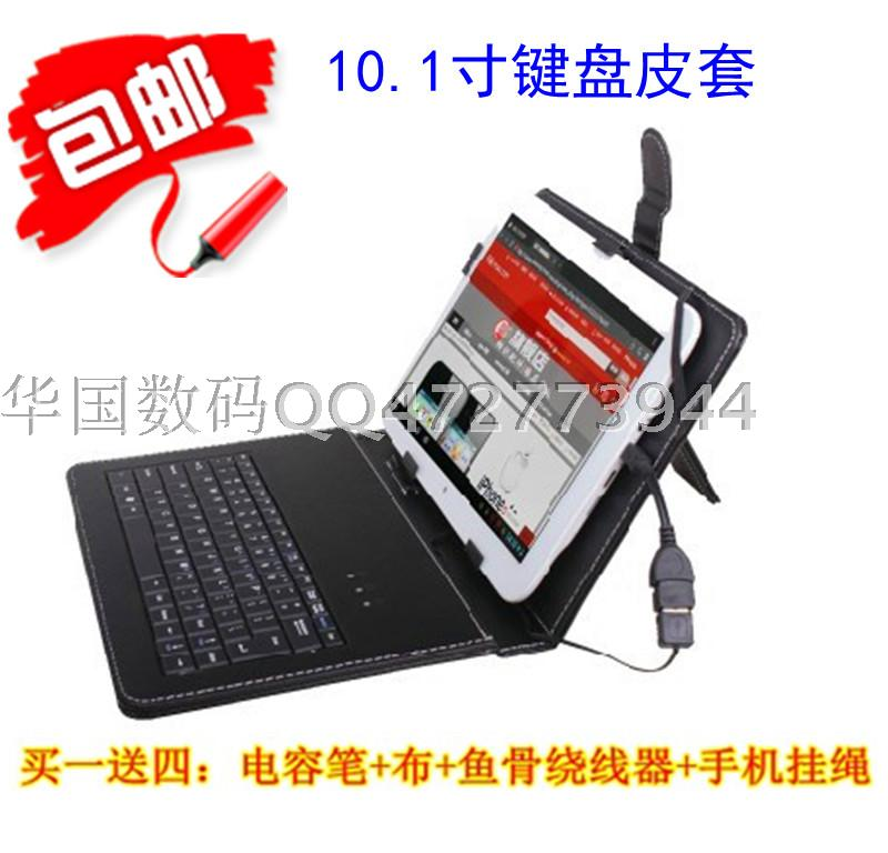 10.1 f1 dual-core knc md101 tablet keyboard holsteins mount protective case(China (Mainland))