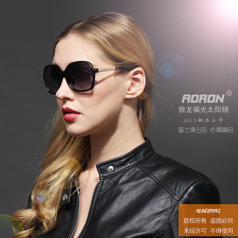 Polarizer polarized sunglasses A255 sunglasses polaroid men women kids female safety goggles sunglasses protective round 3D Toad(China (Mainland))