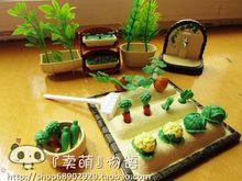 Brinquedos Meninas 1/12 country Garden yard set furniture Miniature cook tools Doll Houses toy(China (Mainland))