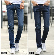 2016 fall and winter clothes new spring and summer fashion Korean men's jeans straight Slim denim long pants tide(China (Mainland))