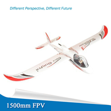 Dynamic 1500 aero model RC drones model plane PNP UAV radio remote control airplane