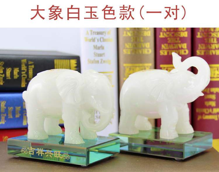 Living room decorations crafts elephant elephant ornaments crystal base opening of Lucky white elephant gift(China (Mainland))