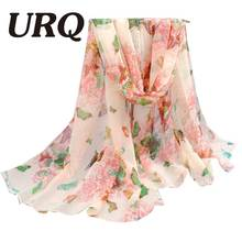 New Fashion Design Butterfly Print Soft Chiffon Velvet Scarves Under Scarves Woman Summer Wraps 60*150cm R7A16032(China (Mainland))