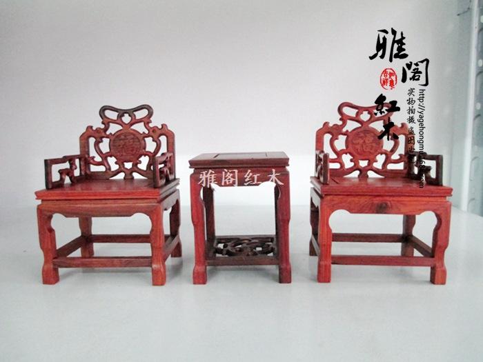 Achetez en gros palissandre meubles en ligne des for Grossiste chinois meuble