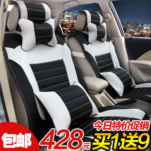 The Seat Shop Auto Upholstery Leather Seat Covers Html Autos Weblog