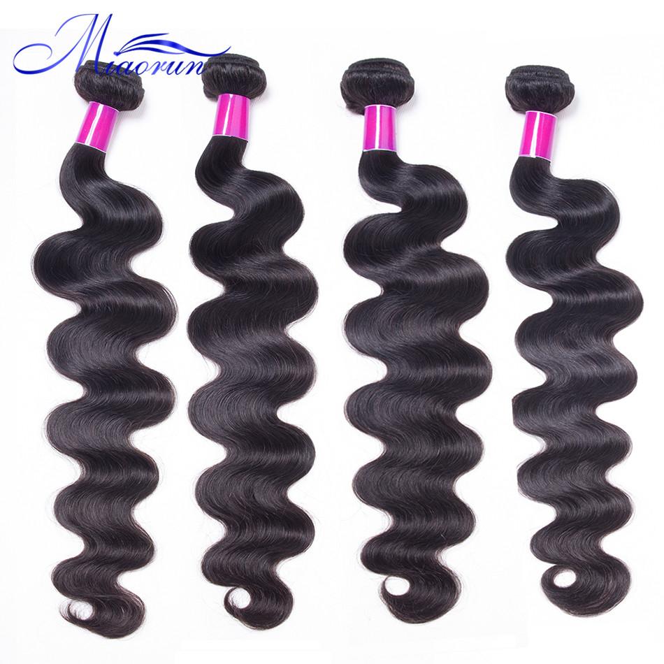 Wholesale Selling Products Online 7a Malaysian Body Wave Perfumes Original Women 5 Pcs Cheap Remy Human Hair Weave 100g Bundles(China (Mainland))