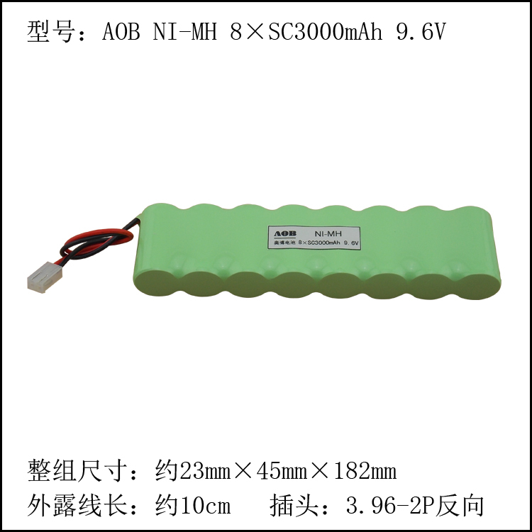 Original NIMH battery CXAB 8 *SC3000mAh 9.6V vacuum cleaner sweeper Po Ni-MH battery instrumentation(China (Mainland))