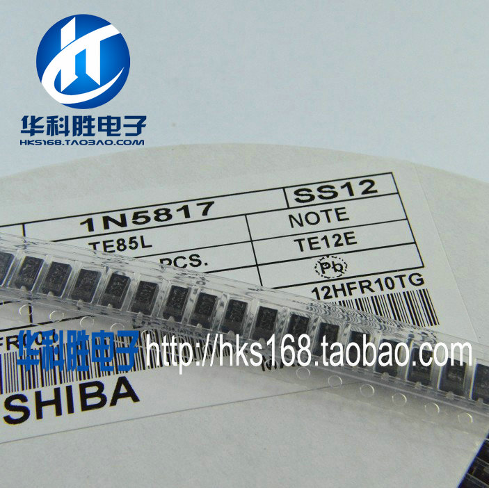 Shipping SS12 1N5817 Free patch Schottky diode 1A/20V(China (Mainland))