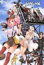 Free shipping Triage X Japan Anime Art Silk Poster Wall Decor 24×35″ TX16