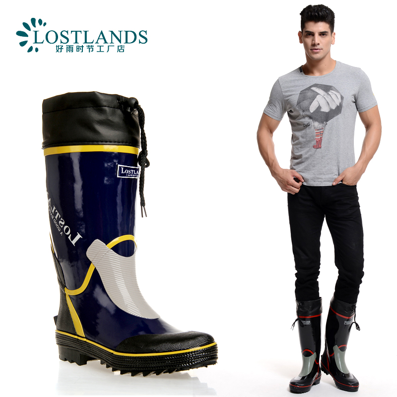 Man Rain Boots - Yu Boots