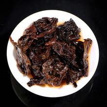 Premium 20 Years Old 250g Chinese Yunnan Puer Tea Pu er Tea Puerh China Slimming Green