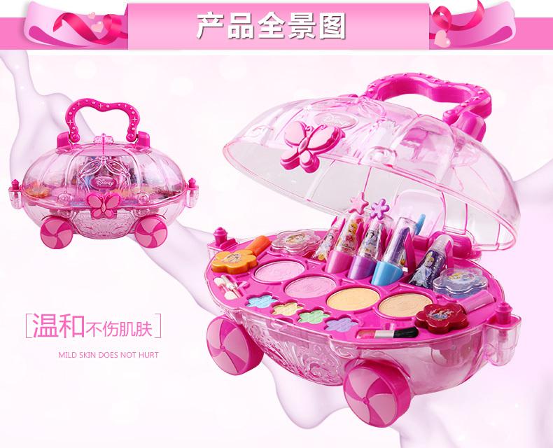 Set Girls Makeup Toys High
